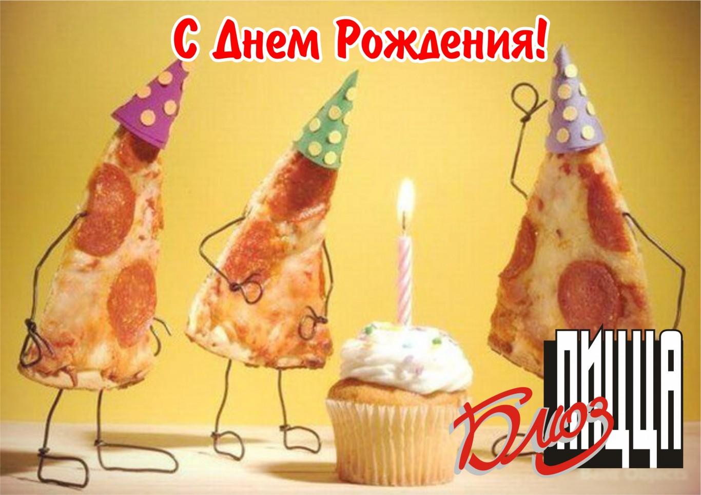 Необычные фото открытки к дню рождения