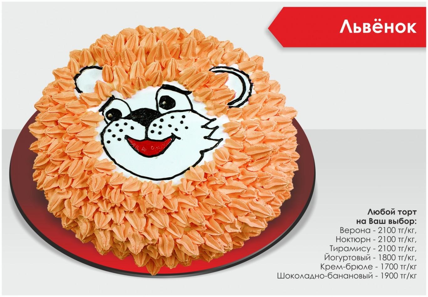 Как сделать вафельную картинку на торт